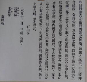 原文の画像