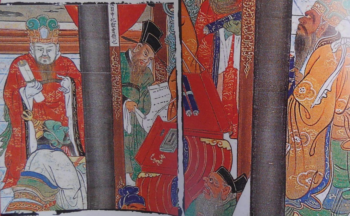 五官の画像